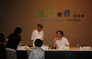 2012-as the Host and Speaker of art symposium in Taipei Fine Arts Museum